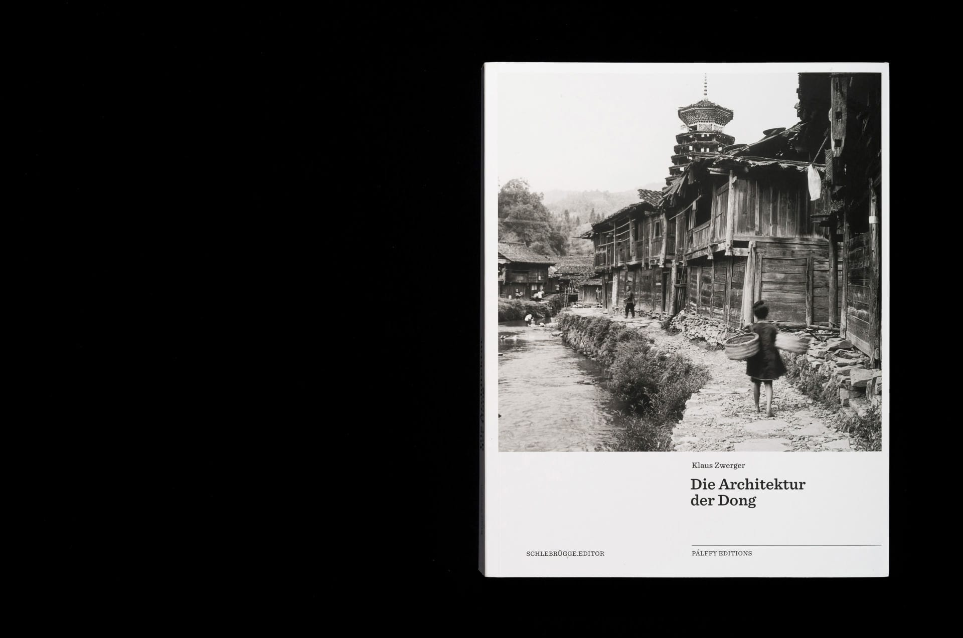 mstu_ArchDong_01_cover_DSC_4686